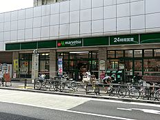 マルエツ池袋店