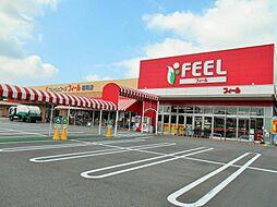 FEEL(フィール) KAKEMACHI(カケマチ)店?880m