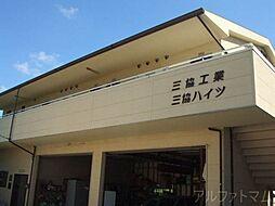 池戸駅 1.9万円
