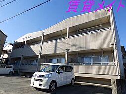 メゾン松鶴[1階]の外観