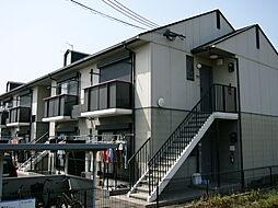 コンフォレスト206[2階]の外観