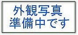 大釜駅 3.5万円