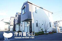 兵庫県伊丹市東有岡2丁目の賃貸アパートの外観