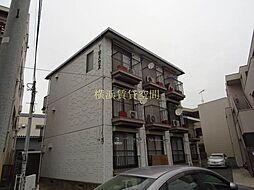 YSハウス[2階]の外観