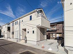 八潮駅 3,180万円