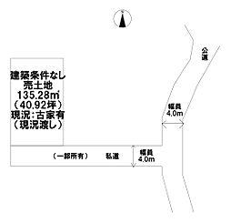 下新田町 売土地
