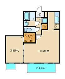 アルカーディア[2階]の間取り