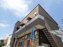 小田急小田原線 鶴川駅 徒歩13分の賃貸アパート