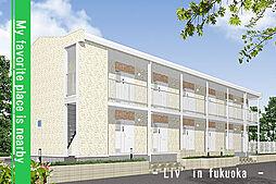 福岡県福岡市早良区四箇1丁目の賃貸アパートの外観