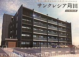 サンクレシア苅田[5階]の外観