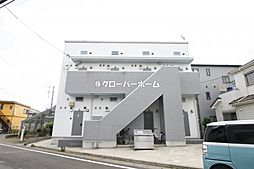 JR相模線 海老名駅 徒歩14分の賃貸アパート