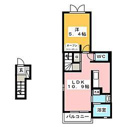 サンディアル[2階]の間取り