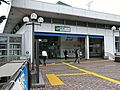 JR藤沢駅まで...