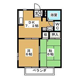 ハイツ楓[2階]の間取り