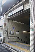 平和台駅(841m)