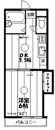ウェルネス中央[2階]の間取り
