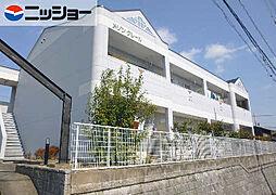 メゾンクレール[2階]の外観
