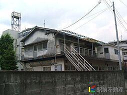 春吉アパート