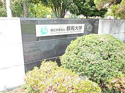 群馬総社駅 6.5万円
