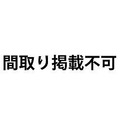 南軽井沢戸建 3LDKの間取り