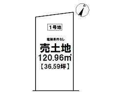 熊取町久保第3 4区画分譲地 売土地  1号地