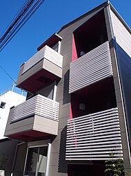 パロス山本通りルキアス[2階]の外観