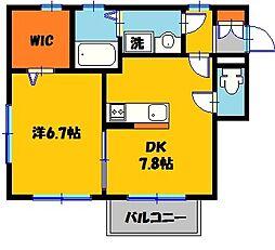 メゾンブラン[2階]の間取り