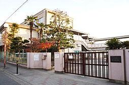 名古屋市立船方小学校 863m