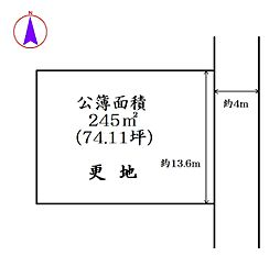 山陰本線 下山駅 徒歩65分