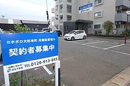 大形駅 0.5万円