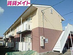 三重県松阪市上川町の賃貸アパートの外観