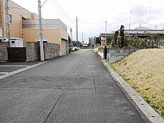 南側道路に面し陽当りも良好。前面道路の幅員も広く開放感もたっぷりです。
