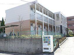 東京都町田市真光寺3丁目の賃貸アパートの外観