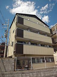 さわらびマンション[5階]の外観