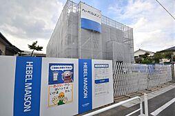 蓮根駅 12.5万円