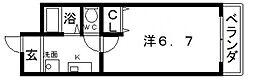 トリアローザ[4階]の間取り