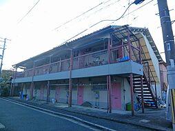 東阪田文化住宅[103号室号室]の外観