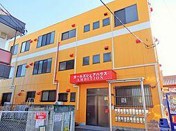 小山駅 2.1万円