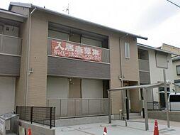 広島県広島市中区吉島東1丁目の賃貸アパートの外観