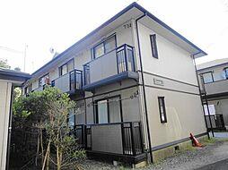 神奈川県横浜市保土ケ谷区峰沢町の賃貸アパートの外観