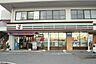 周辺,2LDK,面積56m2,賃料5.9万円,JR山陽本線 五日市駅 3.6km,,広島県広島市佐伯区利松1丁目