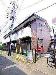 東京都東村山市栄町3丁目の賃貸アパートの外観