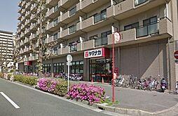 ヤマナカ つるまい店(450m)