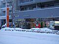 札幌北一条西郵...