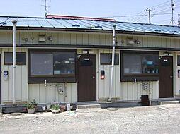 花生 2.0万円