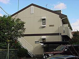 セジュール花山[105号室]の外観