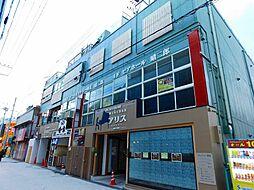 鹿児島本線 黒崎駅 徒歩4分