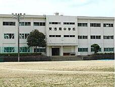 中学校東海南中学校まで1503m