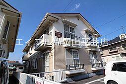 岡山県岡山市東区可知3丁目の賃貸アパートの外観