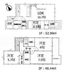 博多南駅 2,798万円